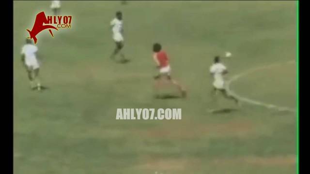 هدفان نادران للخطيب مع منتخب مصر أمام نيجيريا  في كأس الأمم 1976 بأثيوبيا