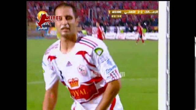 هدف محمد بركات القاتل في الزمالك والأهلي 3-3 بالدوري 16 ابريل 2010