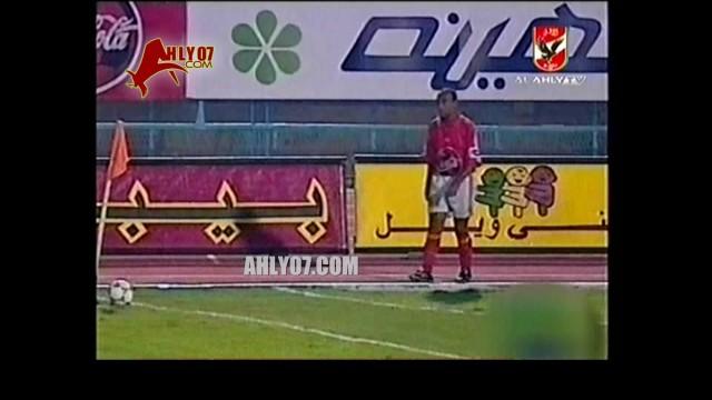 أهداف فوز الأهلي 2 مقابل 1 المعادن علي ماهر و إبراهيم سعيد الدوري 31 أكتوبر 2000