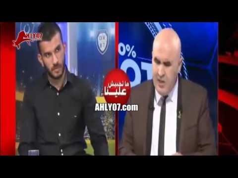 شاهد مذيع جزائري في قناة جزائرية ذكر كام مرة أبو تريكة في حوار قصير ويصفه بأنه فخر المسلمين والعرب