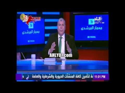 شاهد أول رد فعل ناري لأحمد شوبير على سباب وردح ابراهيم حسن له على الهواء