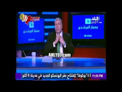 شاهد تخبيط أحمد شوبير من جديد في أحمد الطيب ورد فعله على عدم تأهل الزمالك لكأس العالم