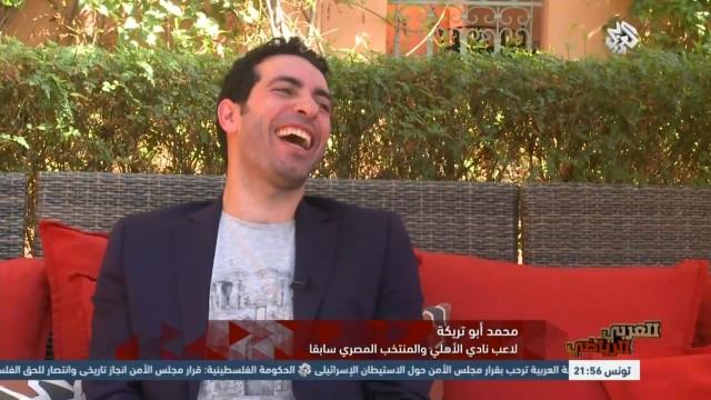 شاهد مسخرة محمد أبو تريكة انا ولادي ال2 أهلاوية بدون شك ورد فعل نادر السيد