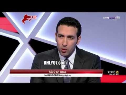 شاهد أول ظهور لمحمد أبو تريكة في ستوديو التحليل بعد قرار الارهابي وضحكاته تملأ جنبات الاستوديو