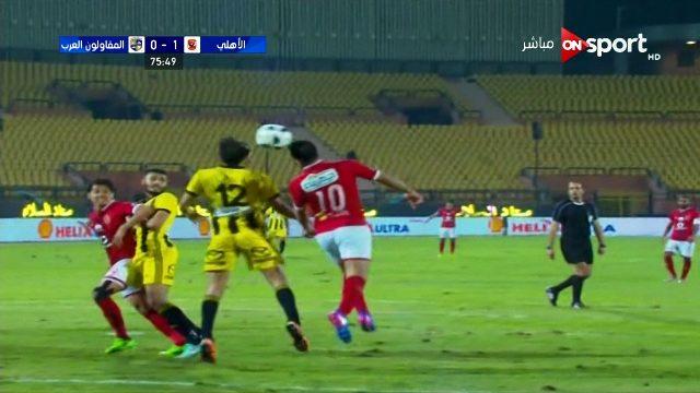 أهداف الأهلي 2 المقاولون العرب 0 عماد متعب و مؤمن زكريا الدوري 19 فبراير 2017