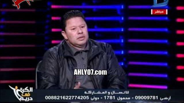 فصلان ضحك مسخرة السنين اول رد لرضا عبد العال على خطة اللاعب الناقص والفيديو الكوميدي