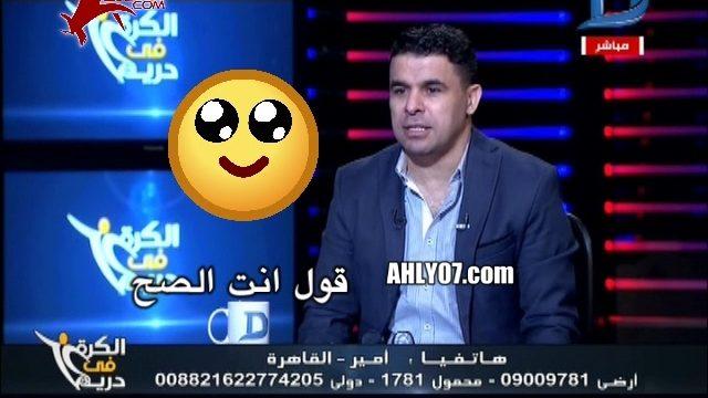 انت لست بارع في الرياضيات مثل خالد الغندور و رضا عبد العال؟ موقف محرج على الهوا ومسخرة انا مش عارفني