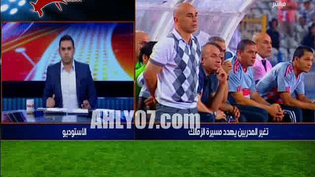 شاهد كريم شحاتة يوجه رسالة نارية من جديد لمرتضى منصور متعملش ومتجبش