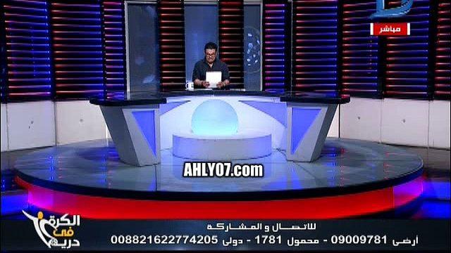 شاهد قر وحسد من خالد الغندور على فريق الاهلي معندوش صف تاني كلهم صف أول وقادر على كله