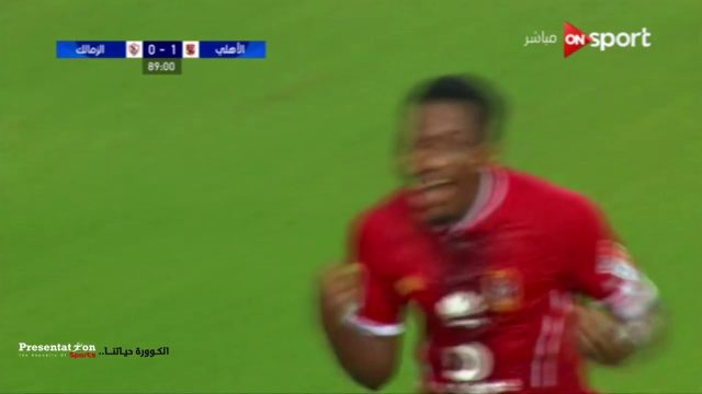 هدف الأهلي الثاني في الزمالك مقابل 0 أجاي الدوري 17 يوليو 2017