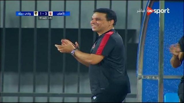 هدف الأهلي الرابع في وادي دجلة مقابل 1 عماد متعب بطولة كأس مصر 12 يوليو 2017