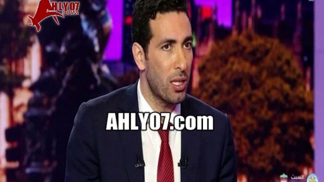 شاهد ولن تصدق الشيخ محمد أبو تريكة على الهواء عند ابلاغه الترجي متقدم على الأهلي 1-0 ماذا رد وقد كان بالفعل !