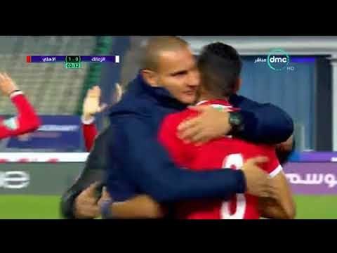شاهد هدف الأهلي الأول في الزمالك لمؤمن زكريا في اسرع اهداف مباريات الفريقين 8 يناير 2018